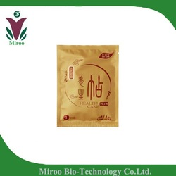 neck pain relief patches,muscle pain relief patch for old people