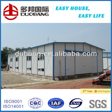 light steel structure mobile prefabricated/prefab camp house