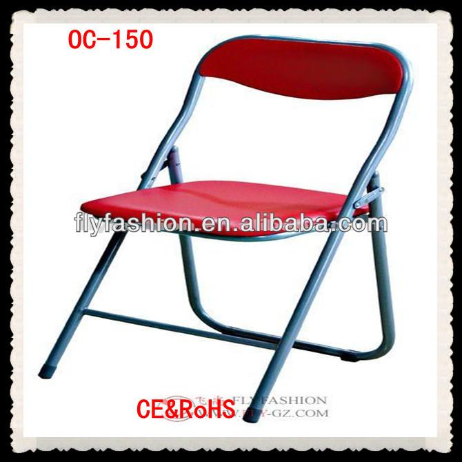 Plastic office folding chair