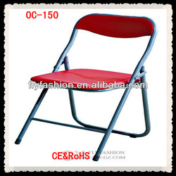 Plastic office folding chair