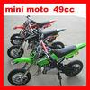 49cc easy pull start mini moto/mini dirt bike HL-D50A