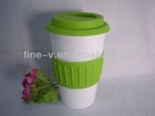 white porcelain gift coffee mug with silicone lid and hand grip