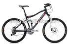 """26"""" Aluminum Mountain Bike"""