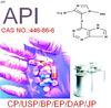 pharmaceutical companies,Azathioprine,446-86-6