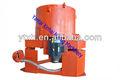 De alta eficiencia de separación centrífuga de la máquina/separador centrífugo para la venta