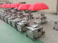 Hot Dog Cart, Food Warmer machine BN-619