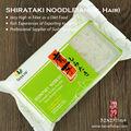 Alto em fibra de shiratake macarrão( konjac/konnyaku) macarrão de d. W. 200g na caixa