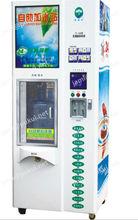 RO-300A Wash bottle Model RO Purified pure Water Vending water Machine