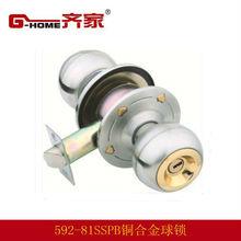 new style high quality cylindrical knob lock