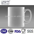 Eco promotion fine bone china /porcelain/ bone china mug
