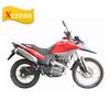300cc Motorcycle/300cc Dirt Bike/Invert Shock Absorber/300cc Balance engine/Model XD 300B