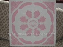 Competitive prices ceramic&painted gypsum ceiling tiles