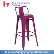 bar stool/metal stool/marais stool