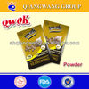 10g/sachet garlic powder seasoning