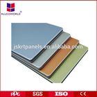 both sides aluminium composite sheets exterior wood wall panels