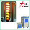 quick heating top quality industrial high frequency igbt forging furnace induction heating equipment