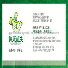 yamaha motorcycle stickers in guangzhou