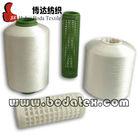 snow white 100% polyester spun yarn plastic cone