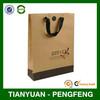 New Design Brown Kraft Paper Bag Wholesale