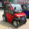 2 Doors Cheap Chinese Electric Car