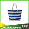 Hot Sale 600D oxford cloth cheap beach bag