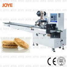 Sponge Cake Packing Machine/Flow Type Packing Machine JY-300
