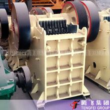Jaw Breaker Stone Crusher Machine Price In India