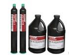 UV loca glue for LCD SE3317