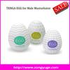 2014 New Male Masturbation Device TENGA EGG