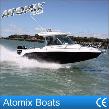 Boat (600 Hard Top Fisherman)