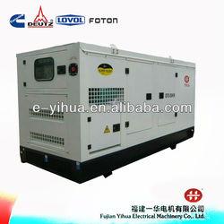 best seller super silent diesel generator