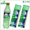 custom bopp print labels for plastic bottles