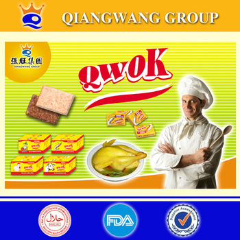 4gram*10pcs*200bags SUPER BEEF FLAVOUR COOKING CUBE