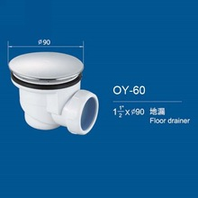 OY-60 SHOWER TRAY WASTER,Linear Shower Drain