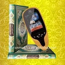 2.4inch display Tajweed Quran Read Pen QM9000 from QM factory