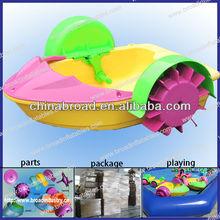 CE kids paddle boat,hand paddle boat,aqua paddle boat