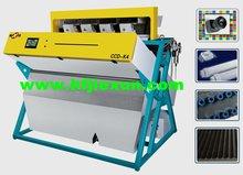 CCD grain corn color sorter machine more stable more popular in 2012