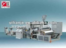 paper and Aluminum foil laminating machine