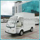 Electric Van LQF090M