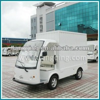 Electric Van LQF090M
