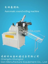 Automatic paint bucket/food/beverage/chemical tin can body round forming machine/can making machinery