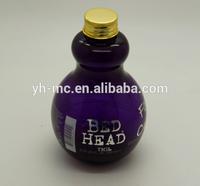 airless 200ml PET cute round shouder sprayer gourd bottle