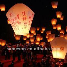 Decorative giant sky lantern