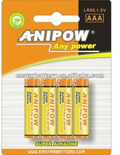 1.5V Super Alkaline battery AAA