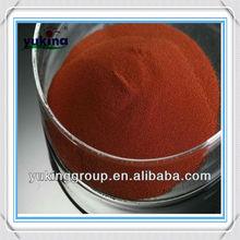 PVP Iodine (CAS No.25655-41-8) Sterilizes, Antiseptics, Disinfectants