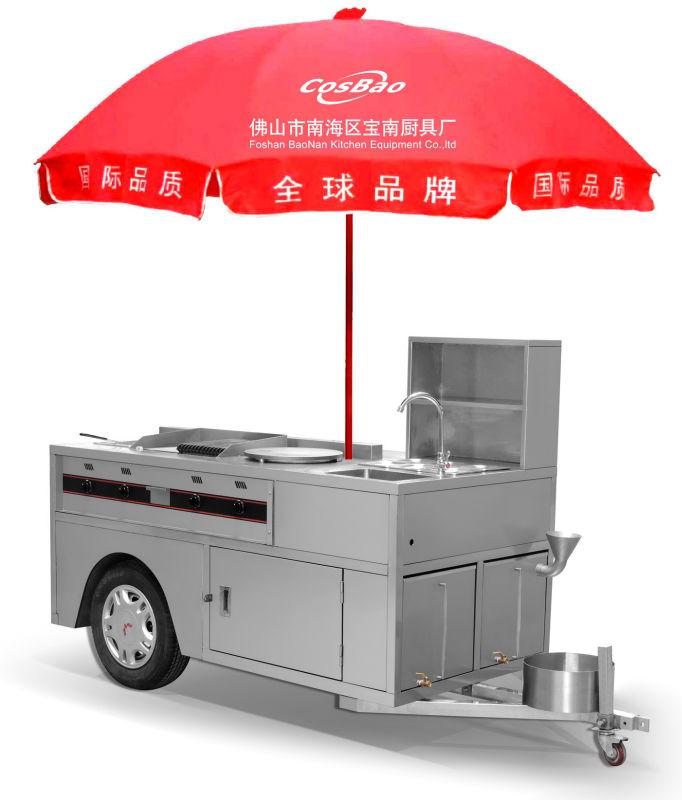 hot dog cart/hot dog cart for sale/mobile hot dog cart