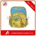 Amarelo crianças mochila escolar- exportação saco