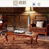 Euro style wood furniture coffee table