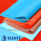 100% combed cotton fabric sateen woven pure color by Tianyu