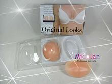 nude color breast Mastectomy breast form